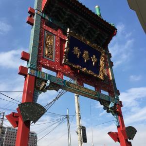 石川町駅から中華街へ 西陽門、延平門、朱雀門、媽祖廟、関帝廟通門