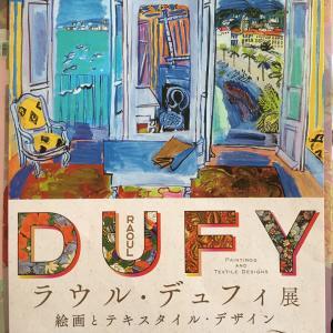 購入した絵葉書、クリアファイル… RAOUL DUFY展