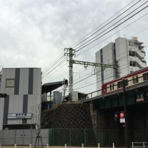 京急仲木戸駅下車、コーヒータイム♪