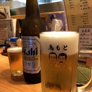 4年ぶり?荻窪駅前の焼き鳥屋 老舗人気店