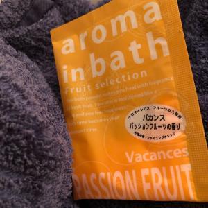 今年初の温浴タイム パッションフルーツの香り