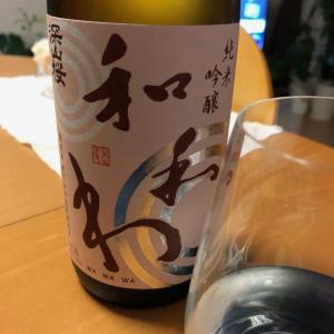 「和和わ」と銀杏と5種貝お刺身と… 日本酒ナイト(^^♪