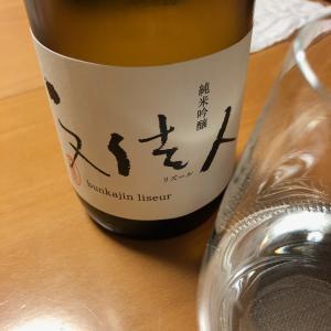 2種お刺身、牡蠣フライetc. 高知の日本酒(^^♪