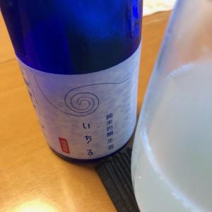 お刺身、炙り蛸、卵焼き、ぬか漬けetc. 美味しい日本酒♪