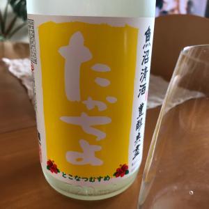 バナナ味?日本酒、お刺身、デパ地下惣菜で16時から晩ごはん