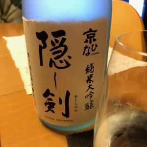 7種お刺身盛り合わせ、あんきも缶、焼き茄子etc. & 日本酒