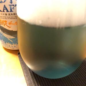 青いビール!?(発泡酒)に驚きつつ晩ごはん