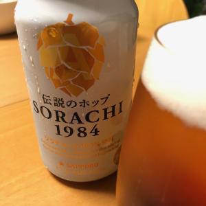 土曜夜は日本酒 彼が調えてくれた晩ごはん