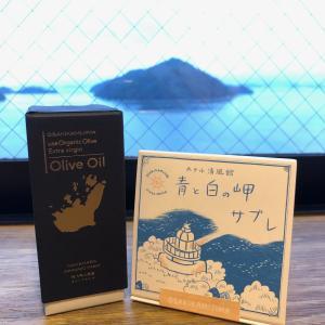 青と白の岬サブレ ある日のおやつ 旅の土産
