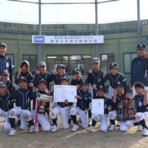 2019.10.19 東広島寺西イーグルス親善少年軟式野球大会