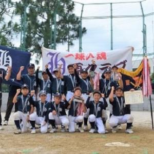 2020.07.25 第41回SAKA若獅子旗争奪少年野球大会 準決・決勝