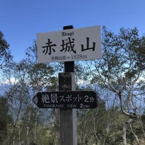 百名山に登る