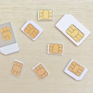 携帯料金を安くするにはどうすればいいの?
