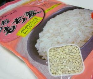 もち麦シフォン2