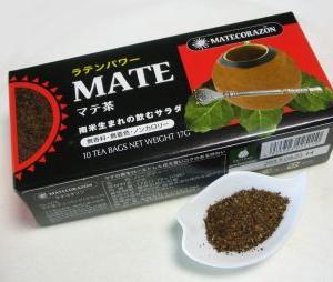 マテ茶シフォン