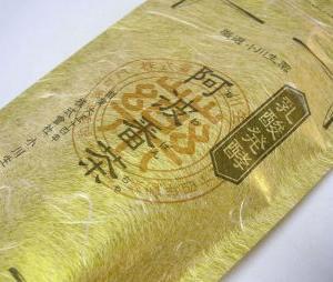 阿波晩茶シフォン