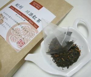 和紅茶シフォン3