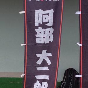 江戸川マラソンレポート