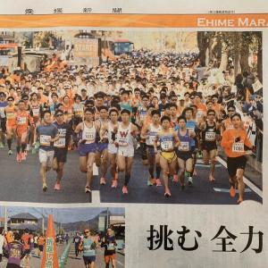 愛媛マラソンレポート2