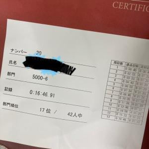MKディスタンス5000m速報