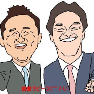 『Jネット』前田&塚本さん