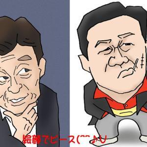 西村大臣VS福山議員