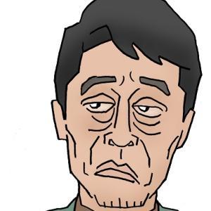 『ばいきんグ』坂上忍さん