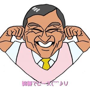 『祝』オードリー春日俊彰さん