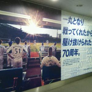 京急横浜駅の壁面