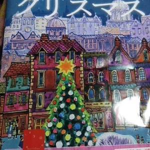 クリスマスプレゼントに~知育おもちゃ紹介