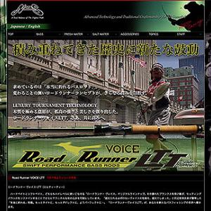 NORIESからニューモデル登場!【Road Runner VOICE LTT】