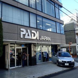 PADIデジタル教材研修会