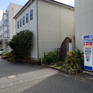 浦賀「大衆帰本塚の碑」