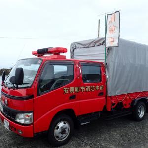 安房郡市消防 水難救助訓練