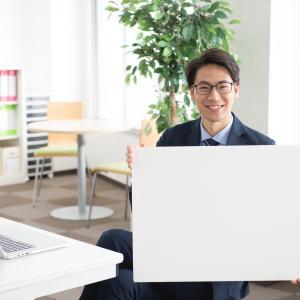 仕事で活かす整理術④ 書類は立てて置きましょう