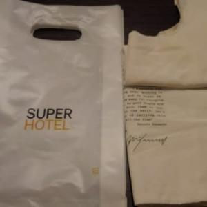 スーパーホテル素晴らしい!