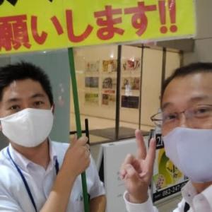 広島でいつものコースにて!