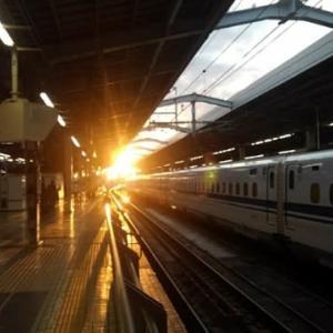 新幹線で帰りましょう!