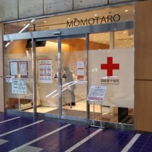 献血ついでに社会保険事務所!