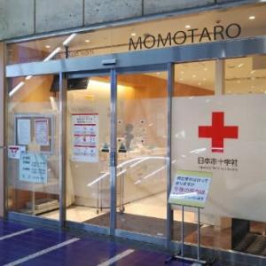献血にて血液分析!