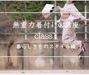 来月も福岡に行きます