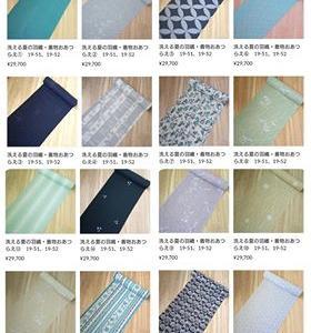 20種類から選べる!洗える夏の羽織・着物のおあつらえ