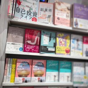 大阪駅前ブックスタジオさんで上機嫌本を面陳していただいています
