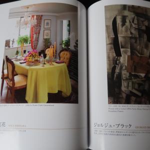 テーブルコーディネートという新たなジャンルの芸術で海外共同展覧会に出品します!