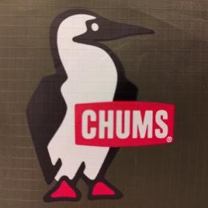 CHUMS配布中!