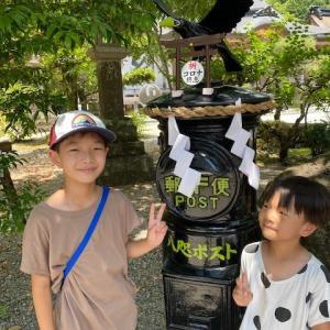 熊野本宮大社に到着