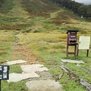 金沢の登山仲間日本百名山 2周目 苗場山は39山目
