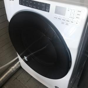 ガス式乾燥機〜ワールプールお買い上げ