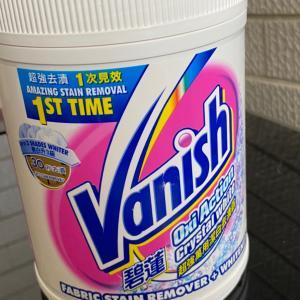 洗濯槽の汚れ掃除