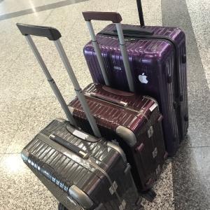 日本一時帰国。スーツケースどうしましょ?